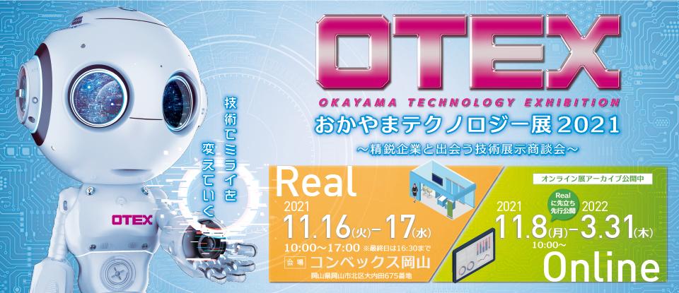 OTEX OKAYAMA
